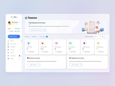 BossLike minimalism preview design light dashboard fullscreen creative uiux concept web-mosaica web-design