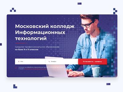 MKIT ui light preview design website creative uiux concept web-mosaica web-design