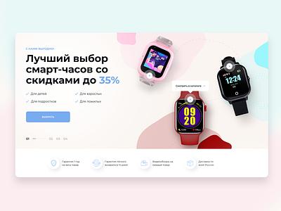 SmartPresent ui logo design website creative concept uiux web-mosaica web-design