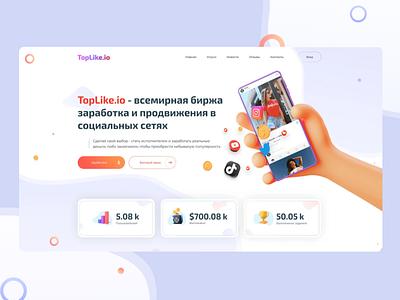 TopLike.io logo illustration design website uiux creative concept web-mosaica web-design