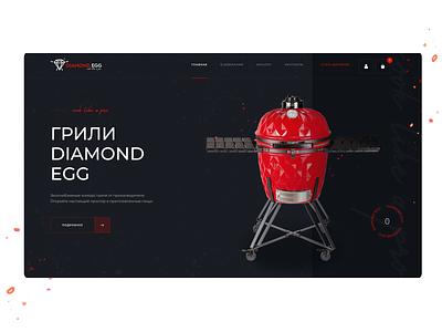 Комадо Даймондс ui uiux design website creative concept web-mosaica web-design