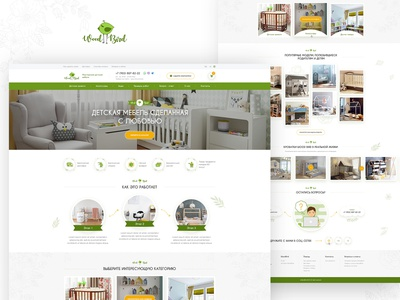 Woodbird creative children wood furniture illustration icons concept uiux website web-design web-mosaica