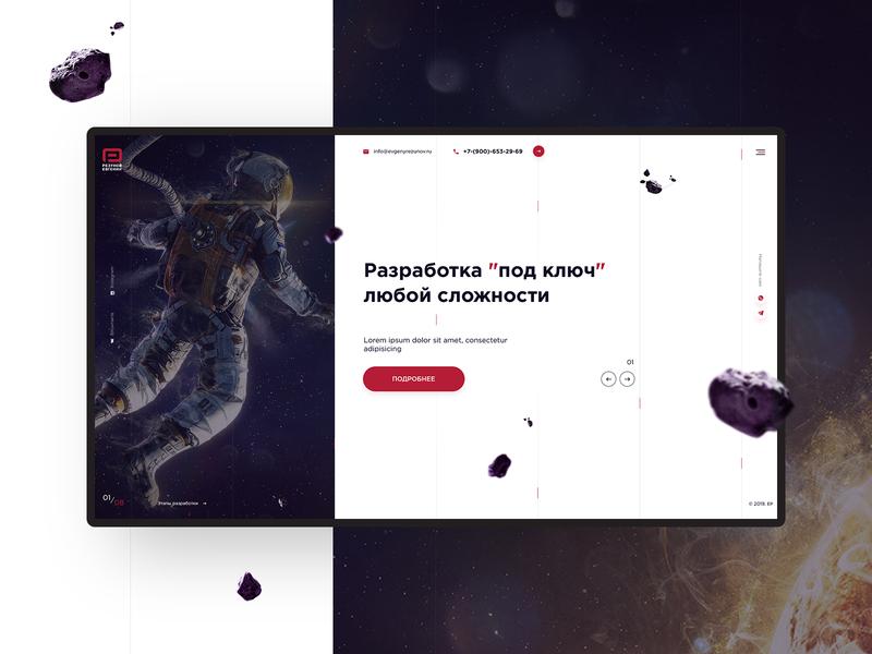 EP. Web-Studio developement dark light web agency space preview design minimalism fullscreen creative concept uiux website web-mosaica web-design