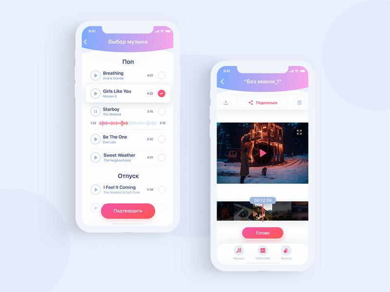 Video Creator iOS APP video music mobile app video creator video app ios app app light preview design minimalism creative concept uiux web-mosaica web-design