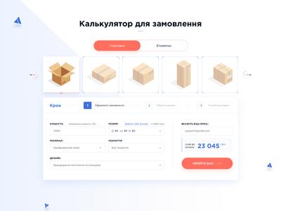 Calculator UI/UX
