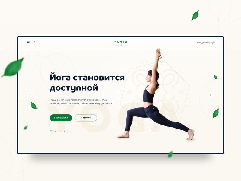 Yanta Yoga relax yoga harmony light fullscreen minimalism preview design website creative concept uiux web-design web-mosaica