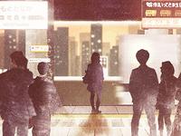 Scene 03 Tokyo (2)
