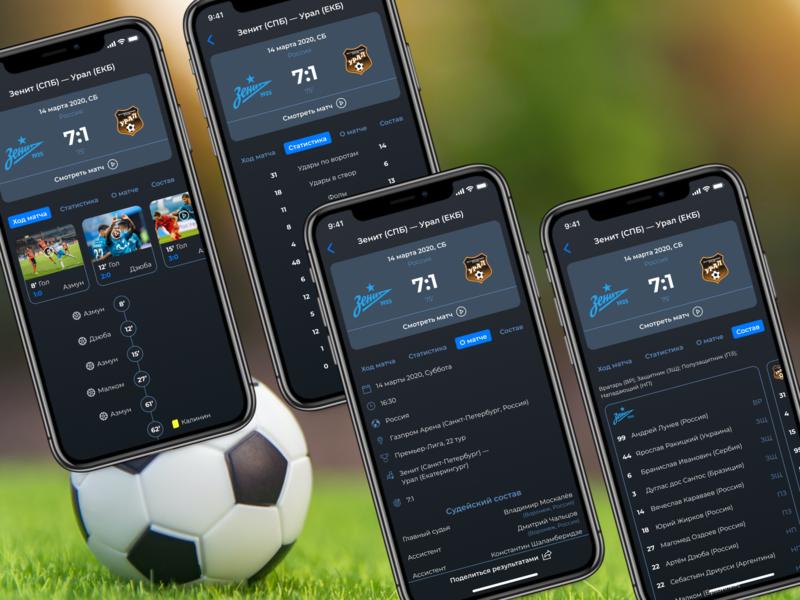 Football App спорт футбол app design game ios ui mobile sport football