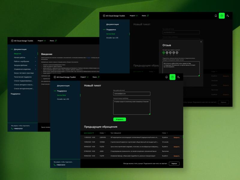 Reference information interface uxui designer desktop ux dashboad design ui