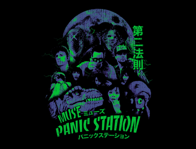 Muse — Panic Station Merch print design print duotone matt bellamy panic station bootleg collage japan tokyo apparel design band merch merch muse