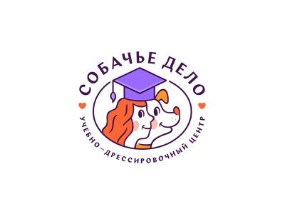 Sobache delo mark logotipe illustration education training friendly cute character logo dog