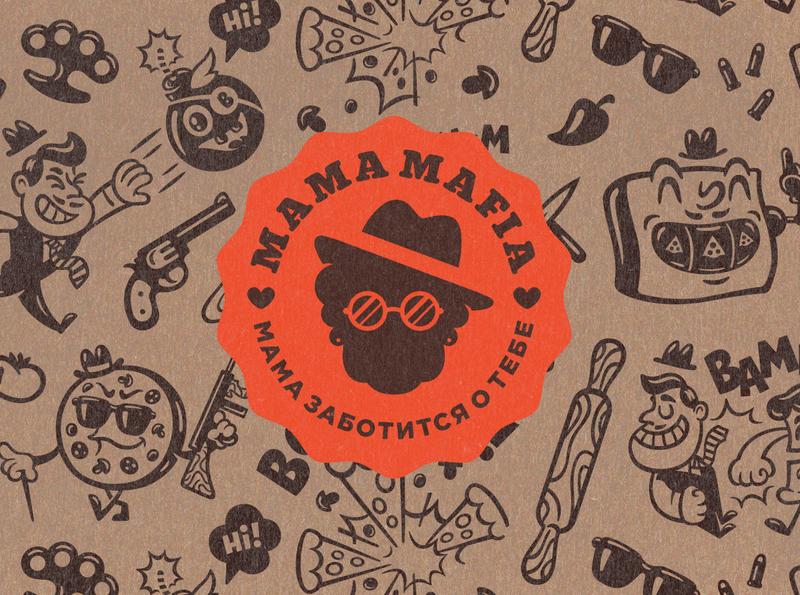 Illustration in Branding. Collection. design mark vector logo pattern branding illustration character