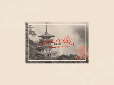 Wakayama Postcard postcard travel shrine temple japanese culture japanese art japanese