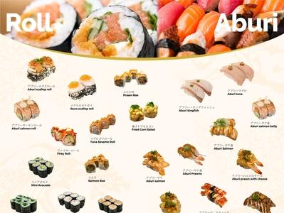 Ginza Sushi Menu