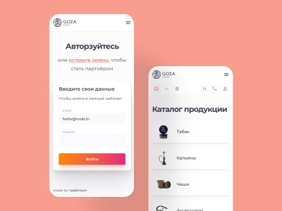 Tobacco Store - Personal Account app store app mobile tobacco onlineshop onlinestore store white clean trends uidesign uiux interface ux homepage design ui