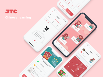 JTC — Educational Mobile App mobile ui mobile app knowledge lesson interface education app chinese languages learning app ux ui design