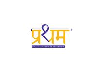 Pratham Logo Concept