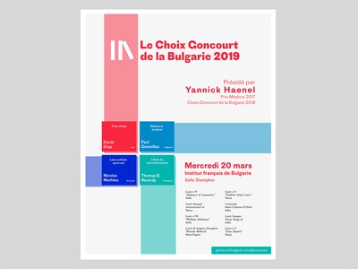 Prix Goncourt Poster for the French institute of Bulgaria