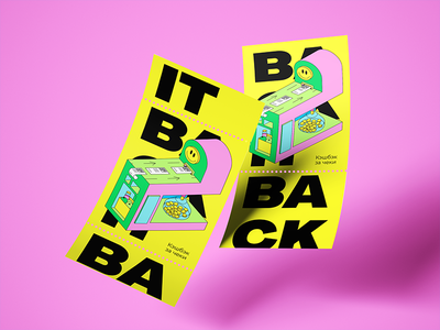 Illustration for cashback-service Backit