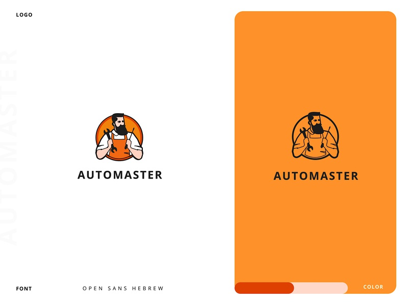 Automaster  - car service logo | Branding minimal web typography flat brand design brand identity icon vector app icon logo