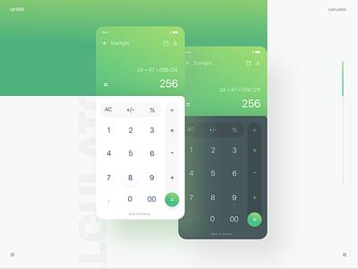 UI calculator calculator ui calculator daily ui 004 ui daily ui