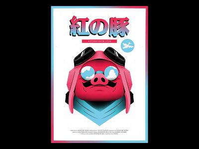 Porco Rosso Risograph Poster procreate film gradient texture riso movie poster porco rosso ghibli