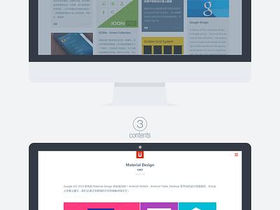 Responsive Web Design responsive web design rwd web html5 pc mac flat homepage ued flexible responsive