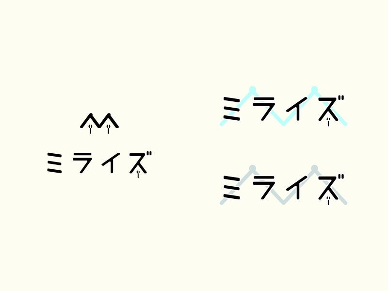 Miraizu Logo japanese lettering type flat branding typography design logo