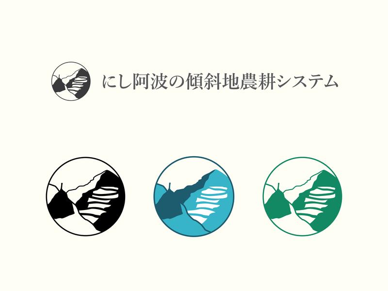 Hillside farming system logo minimal website web illustration typography lettering logo japanese branding design
