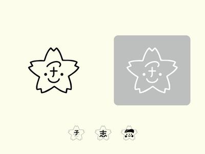 Kodomo-En Logo identity icon logo flat illustration minimal typography vector branding design japanese