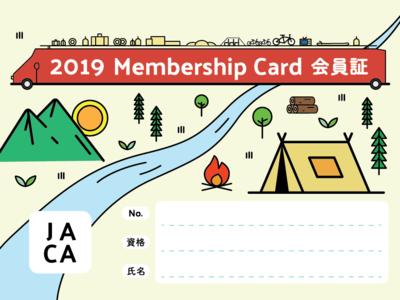 Camping Association Membership Card flat vector illustration typography design japanese branding