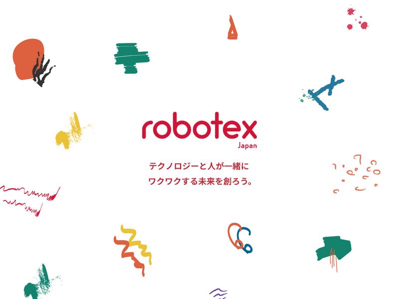 Robotex Japan lettering machine pattern variation random colorful illustrator brush graphic logo ui typography japanese branding illustration design technology robot