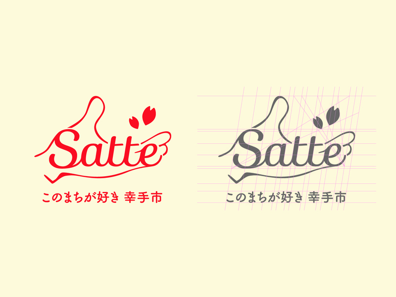 City Promotion Logo japan landmark flower culture web illustration kanji branding lettering japanese goverment happy red hand cherryblossom typography official local city logo
