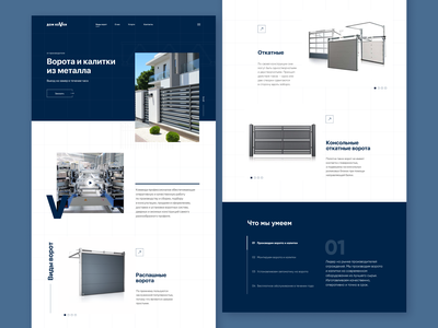 Homepage concept - Gate selling and setting shop ecommerce typography ux ui website minimal web