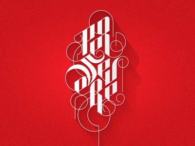 Persevere type inspiration motivation old english swirls gothic typography persevere