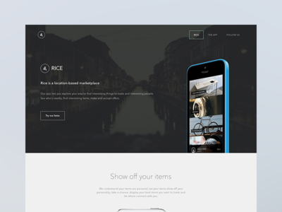 Rice - Launch + Landing Page