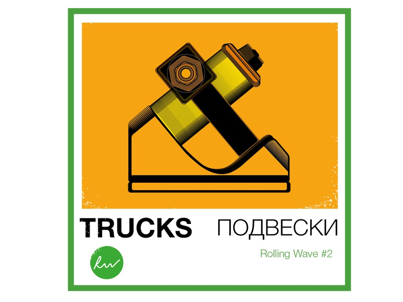 Trucks instagram longboarding longboards illustration vector design