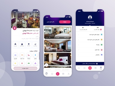 UX/UI iSuite Application adobe xd user experience travel app iranian graphic designer flat concept designer application design ui uxui