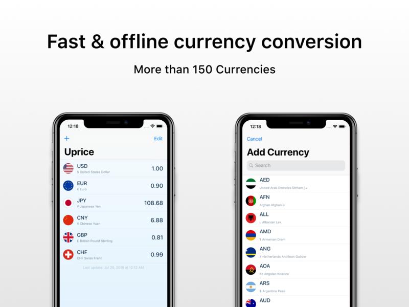 Uprice – currency converter design uiux flat finance currency converter iphone minimal ios mobile apple