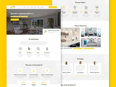 Apartment Repair Company reconstruction building company apartment design repair webdesign website