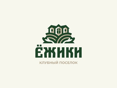 Yezhiki ecology construction cottage village cottage field lawn house hedgehog logo design identity logo village talkies