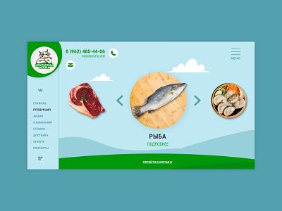Online shop - Ural farm landingpage webdesign uiux site web