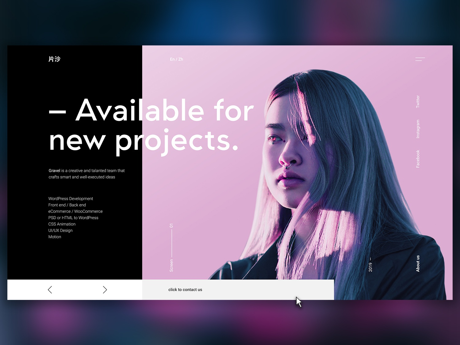 neon X minimalism girl asian pink neon dailyui003 typography website web ux ui pro100challenge minimal design