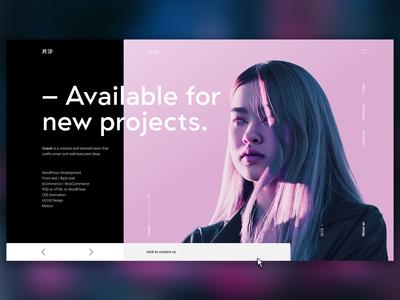 neon X minimalism