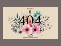 Modern 404 page