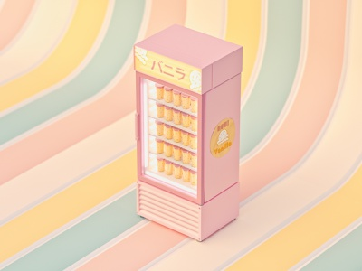 Vanilla ice cream vanilla japan refrigerator pastel clean 3d illustration colorful lowpoly low poly octane design illustration 3d cinema 4d
