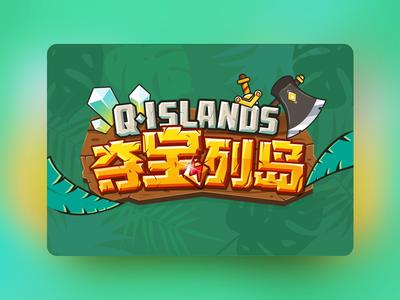 QIsland game