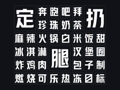 QQ Sport font