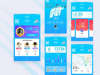 QQ Sport Weekly ux app icon typography branding illustration ui design
