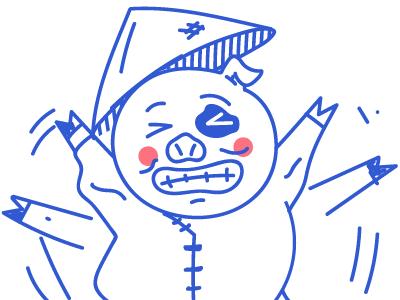 Chino Clandestino japo vector wip collage pig illustration